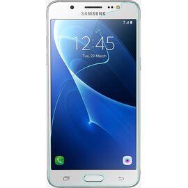 Защитная пленка Cooyee Film Screen Protector 4H Samsung Galaxy J5 J510 2016, фото