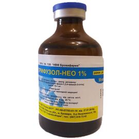 Трифузол-нео  1% — антивирусный препарат 50 мл , фото