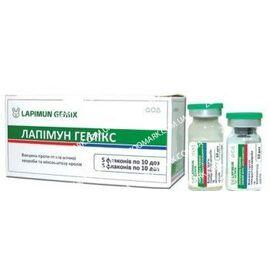 Лапимун Гемикс вакцина против ГБК и миксоматоза, фото