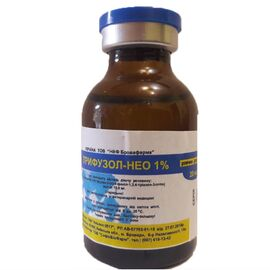 Трифузол-нео  1% — антивирусный препарат 20 мл, фото