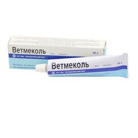 Ветмеколь — антибактериальная мазь 40 гр, фото