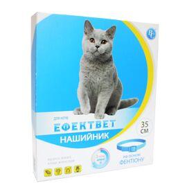 Эффектвет - ошейник для кошек противопаразитарный, фото
