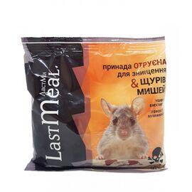 Ласт Милл 200г брикеты с ароматом против грызунов (бродифакум), фото