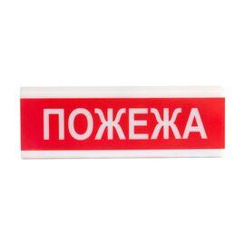 Сирена ОСЗ-2 Пожежа (Тирас), фото