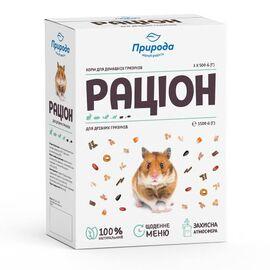 Корм для мелких грызунов - 1,5 кг - Природа - PR740083, фото