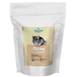 Песок для хомяка - 1 кг - Природа - PR241685, фото