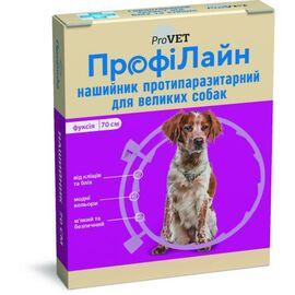 """Ошейник """"Профилайн"""" антиблошиный для собак крупных пород (фуксия), 70 см, фото"""